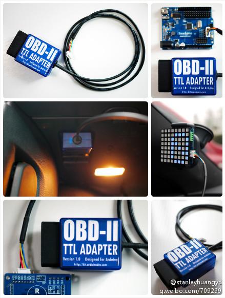 Arduino obd ii kit available for order arduinodev