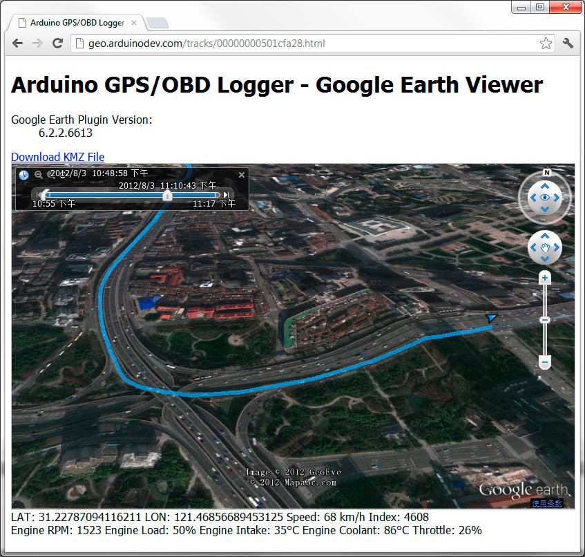 Gps tracker on arduino